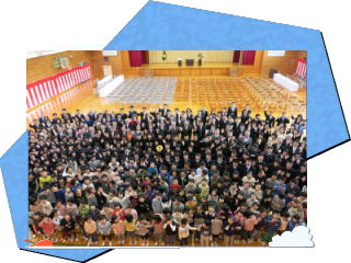 鳥取市立鹿野学園